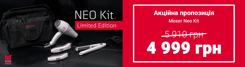 Moser-Neo-Kit111